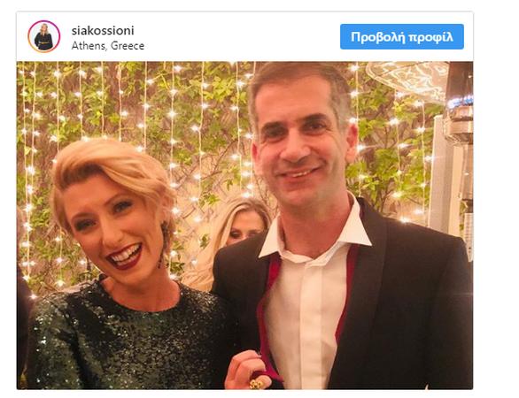 """Η Σία Κοσιώνη στην αγκαλιά του Κώστα Μπακογιάννη ευχήθηκε """"καλή χρονιά"""" (φωτο)"""