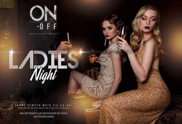 Ladies Night at On - Off Μόνο Ελληνικά