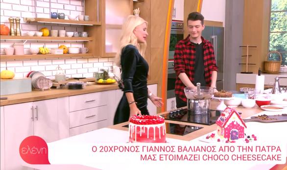 """Ο Πατρινός pastry chef Γιάννος Βαλιάνος, """"γλύκανε"""" το πλατό της Ελένης Μενεγάκη (video)"""