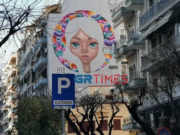 Ένα υπέροχο γκράφιτι στο κέντρο της Θεσσαλονίκης! (φωτο)