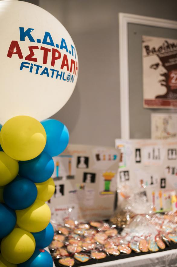 """""""Παραμυθένια"""" γιορτή από τα ΚΔΑΠ Fitathlon και Αccelerate! (φωτο)"""