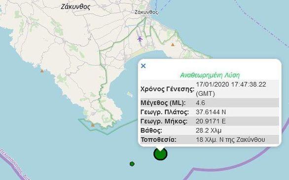 Σεισμός 4,6 ρίχτερ στην Ζάκυνθο