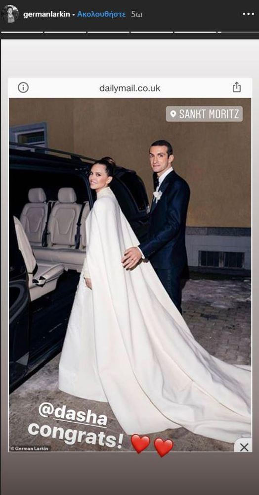 Παντρεύτηκαν Σταύρος Νιάρχος και Ντάσα Ζούκοβα! (φωτο)