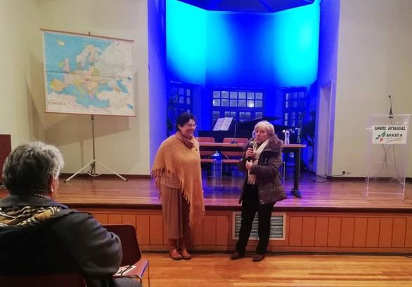 Αίγιο - Εντυπωσίασε το κοινό η ομιλία της ιστορικού Μαρίας Ευθυμίου! (φωτο)