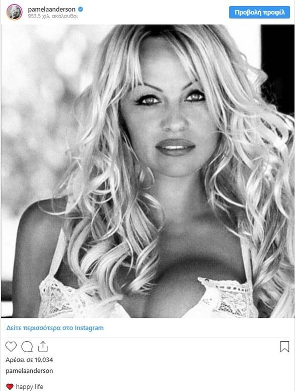 Παντρεύτηκε για 5η φορά η Pamela Anderson!