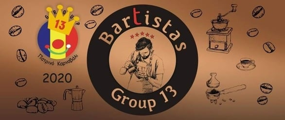 Group 13: Bartistas