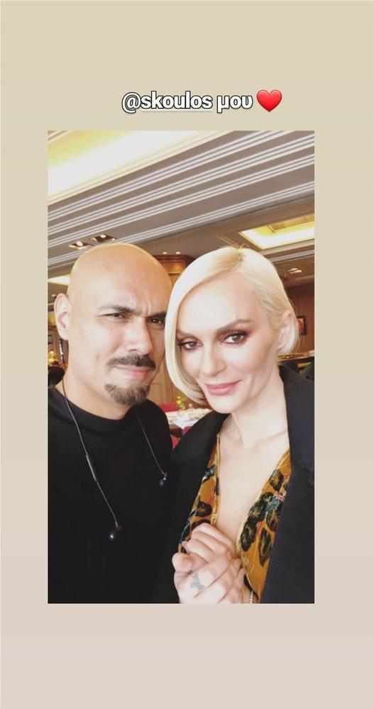 Η Έλενα Χριστοπούλου μαζί με τον Δημήτρη Σκουλό μετά το GNTM (pics+video)
