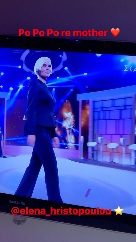 My Style Rocks - Το σχόλιο της Ηλιάνας Παπαγεωργίου για την εμφάνιση της Έλενας Χριστοπούλου