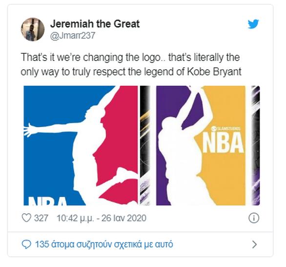 NBA: Μαζεύουν υπογραφές για να αλλάξουν το σήμα με την μορφή του Κόμπι Μπράιαντ