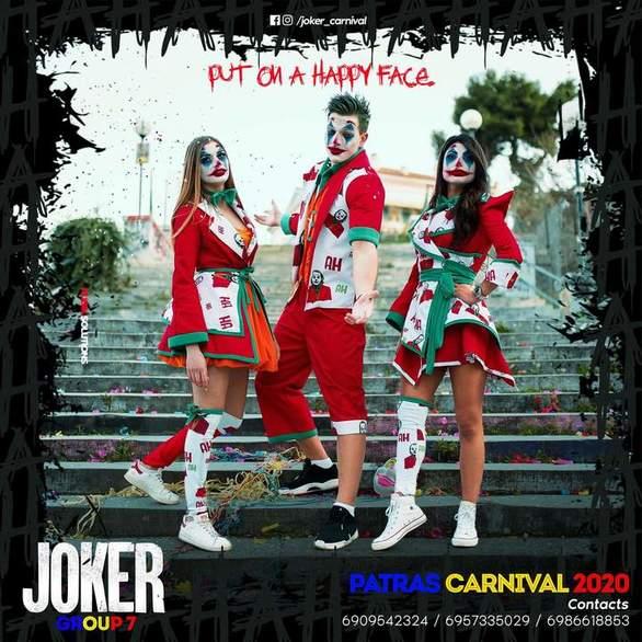 """Οι """"Τζόκερ"""" της Πάτρας ετοιμάζονται να πατήσουν το... κόκκινο χαλί του Καρναβαλιού! (pics+video)"""