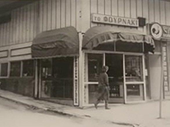 """Ιστορίες γρήγορου φαγητού στην Πάτρα - Όταν τα """"Hambo"""" έκαναν πάταγο (pics+video)"""