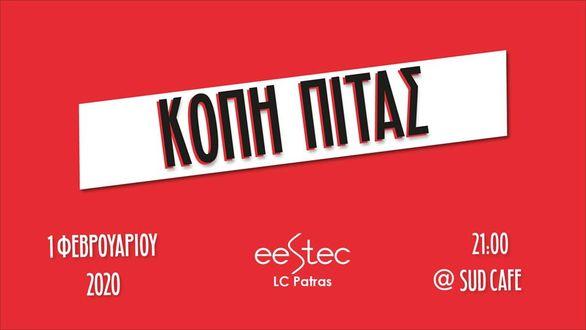 Κοπή Πίτας - EESTEC LC Patras στο Sud Cafe