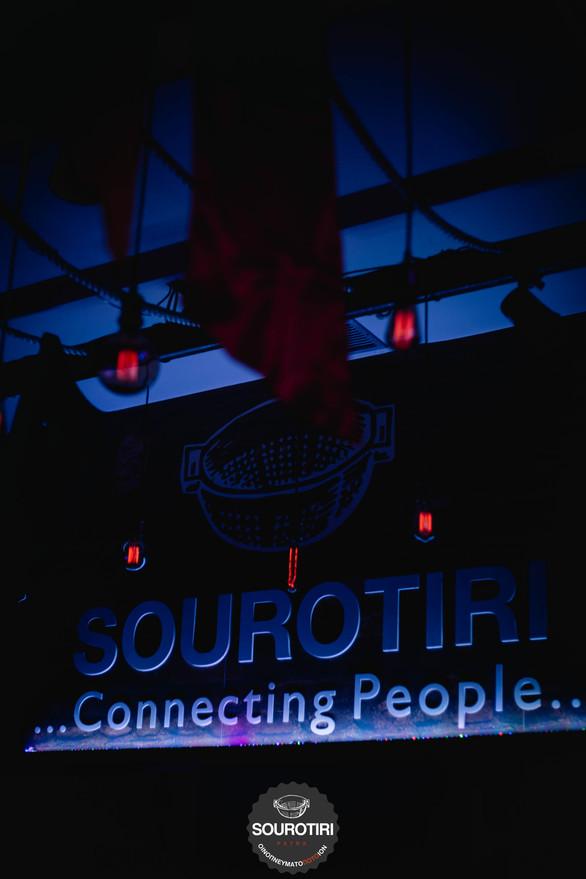Σουρωτήρι - Έδωσε ζωή στην Κολοκοτρώνη! (φωτο)