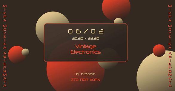 Vintage Electronics at Ποπ Χορν