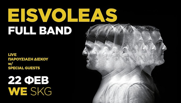 Eisvoleas Full Band Live at WE