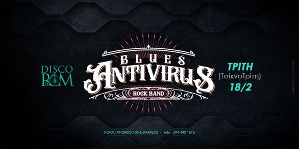 Blues Antivirus at Disco Room