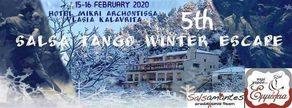 Salsa Tango Winter escape στη Μικρή Αρχόντισσα