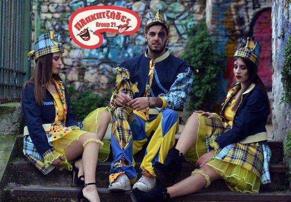 Group 21: Πλακατζήδες