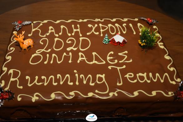 Σε ζεστό κλίμα έκοψε την πρωτοχρονιάτικη πίτα του, ο Σύλλογος «Oiniades Running Team»! (φωτο)