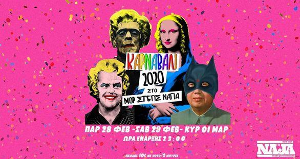 Καρναβάλι '20 at More Steps Naja