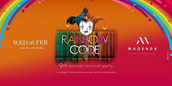 Rainbow Code 2020 στο Magenda