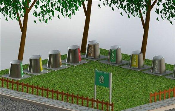 Πάτρα: Τα βασικά σημεία του επιχειρησιακού σχεδιασμού ανακυκλώσιμων υλικών