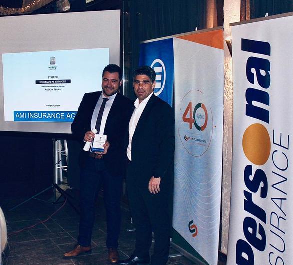 Ο κ. Κωνσταντίνος Καλημέρης διευθυντής πωλήσεων Αllianz Ελλάδος βραβεύει τον κ. Τσάφο Νεοκλή