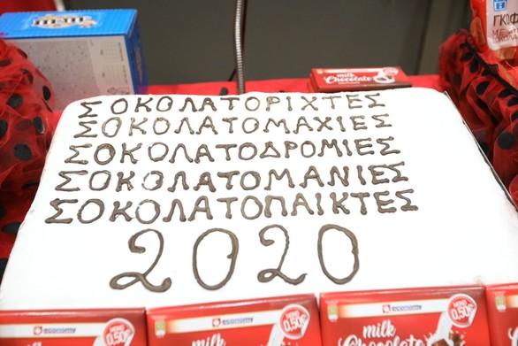 """Πάτρα: Oι """"Σοκολατορίχτες""""... γλύκαναν τους πάντες στην κοπή της πίτας τους! (pics)"""