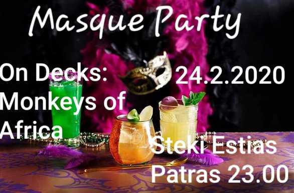 Masque Party στο Πανεπιστήμιο Πατρών