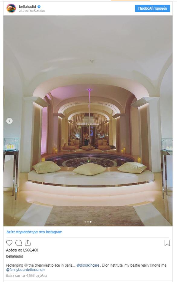 Μπέλα Χαντίντ: Η αποκαλυπτική selfie στον καθρέφτη του παριζιάνικου spa