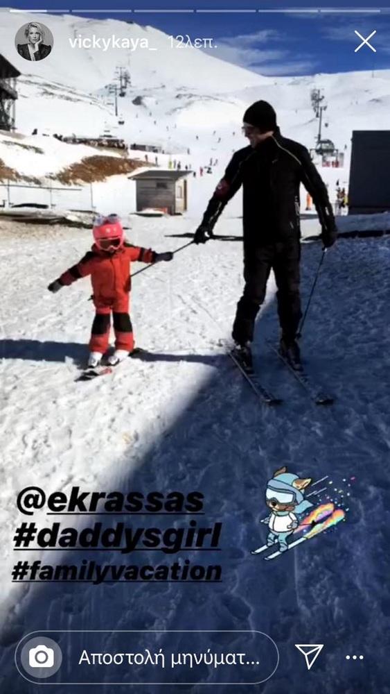Βίκυ Καγιά: Οικογενειακή εκδρομή στα χιόνια! (φωτο)