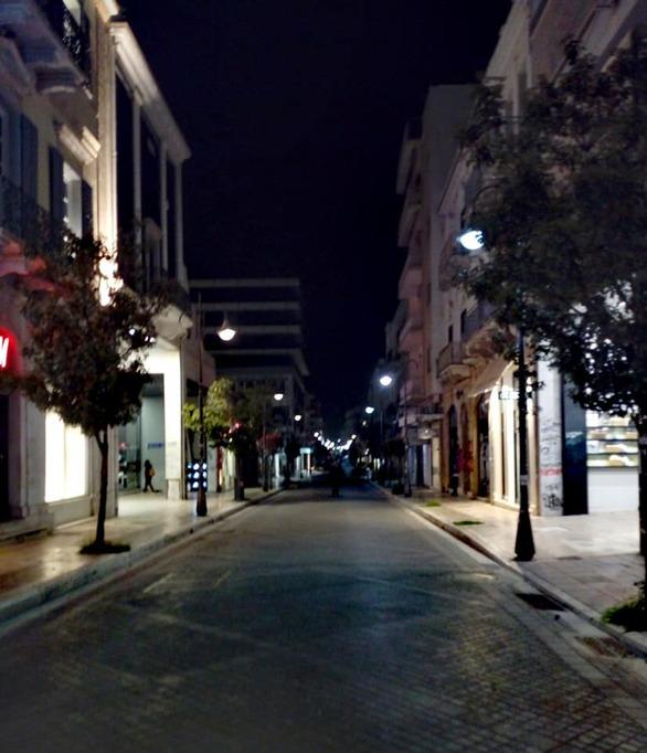 Φωτογραφίες - Γεωργία Παγανιά