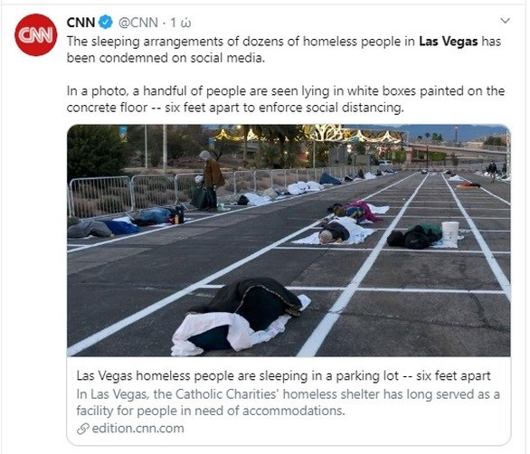 Εικόνες ντροπής στο Λας Βέγκας - Βάζουν τους άστεγους σε θέσεις πάρκινγκ (video)