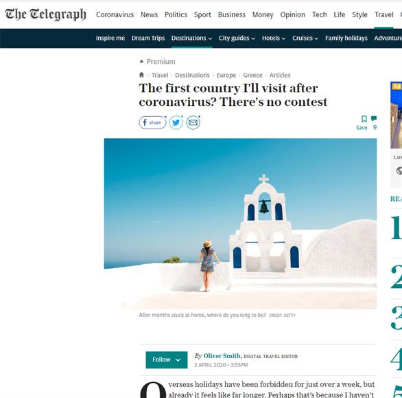 Η Telegraph «ψηφίζει Ελλάδα» μετά την καραντίνα