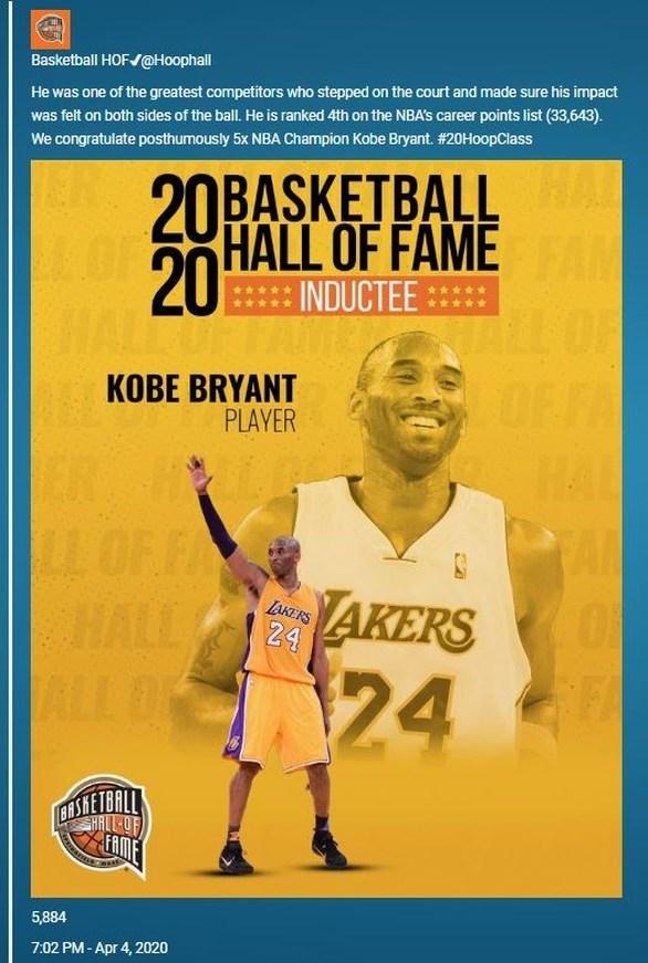 """Το Hall of Fame """"καλωσόρισε"""" τον Kobe Bryant!"""