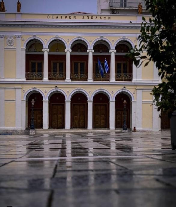 Πάτρα: Το «θλιμμένο» θέατρο Απόλλων - Από τη ζωή στην... απομόνωση