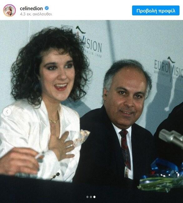 Όταν η Celine Dion ήταν καστανή! (φωτο)