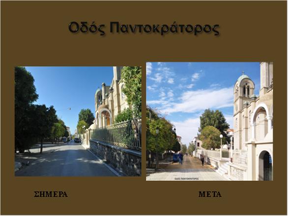 Πάτρα: Προχωρά το έργο της αστικής ανάπλασης της Άνω Πόλης (φωτο)