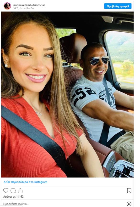 Μιχάλης Ζαμπίδης: Η φωτογραφία με την όμορφη σύντροφό του