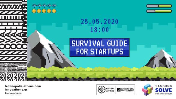 """Survival Guide For Startups"" στην Τεχνόπολη"