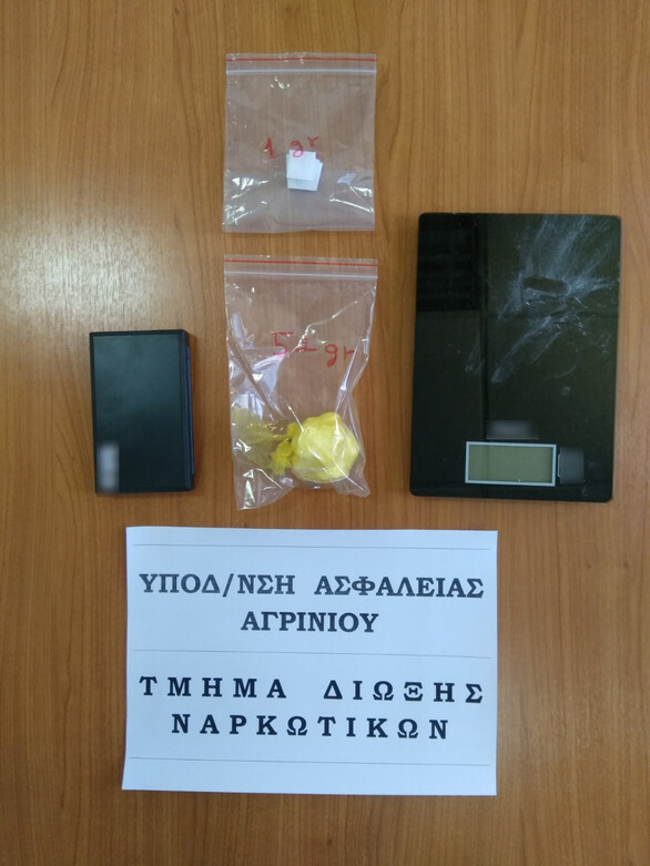 Δυτ. Ελλάδα: Κατασχέθηκαν περισσότερα από 50 γραμμάρια κοκαΐνης σε μορφή βράχου