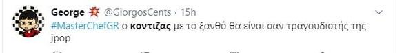 Χαμός στο Twitter για τον ξανθό Σωτήρη Κοντιζά!