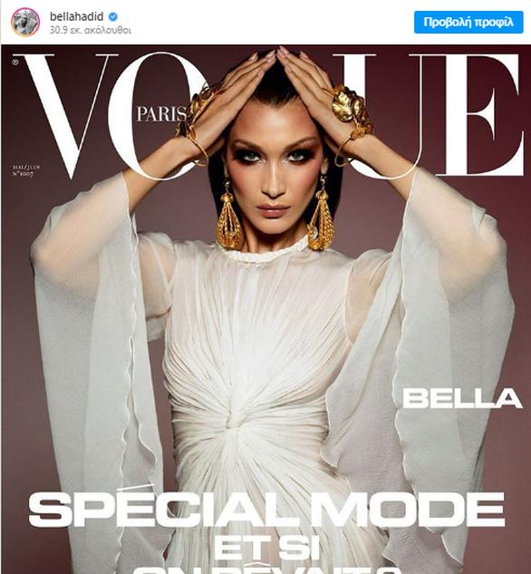 H Bella Hadid ποζάρει στη γαλλική Vogue και μαγεύει (φωτο)