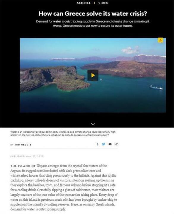 National Geographic: Υπάρχει κίνδυνος ερημοποίησης του 30% της Ελλάδας
