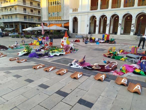 Μια Στέγη το Καρναβάλι της Δημιουργίας των Πατρινών - Νέες φωτογραφίες