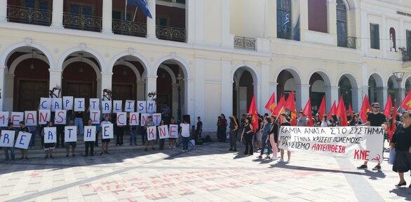 Πάτρα: Oργανώσεις της ΚΝΕ διαδήλωσαν για τη δολοφονία του Τζορτζ Φλόιντ (φωτο)