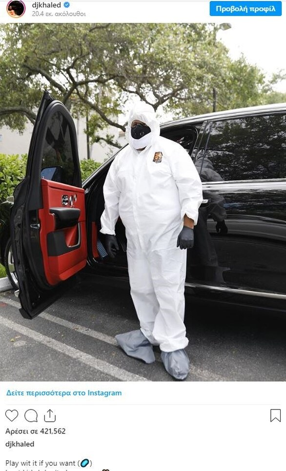 Ο Dj Khaled εμφανίστηκε στον γιατρό ντυμένος... αστροναύτης (φωτο)