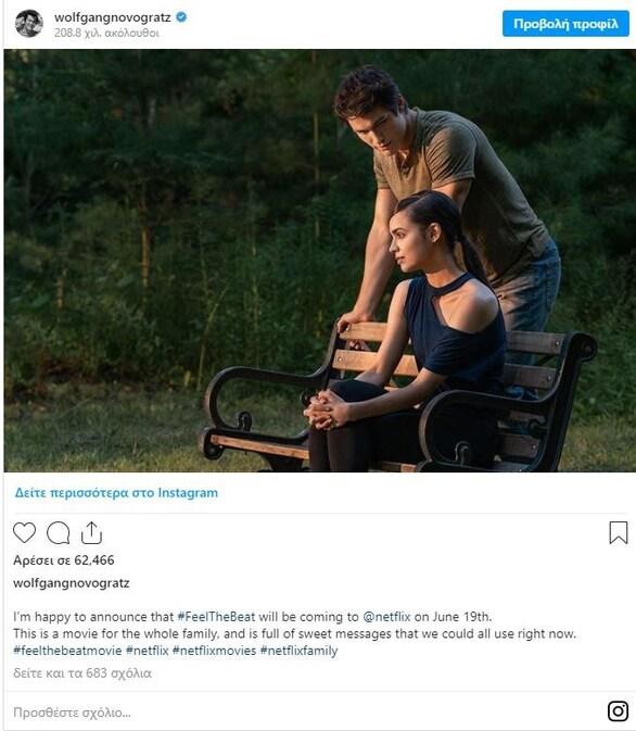 Ο νεαρός ηθοποιός του Netflix που έχει κάψει καρδιές (φωτο)