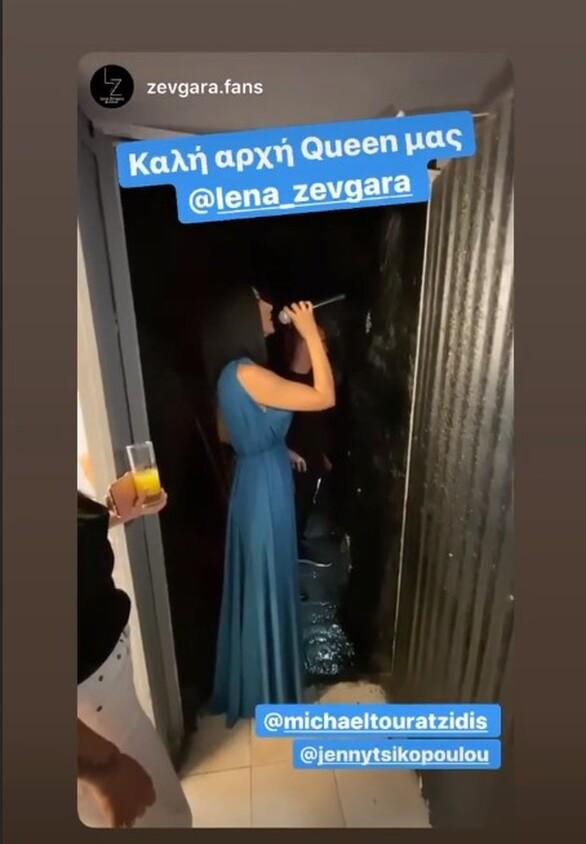 """Η Πάτρα """"αμάρτησε"""" με τη Λένα Ζευγαρά (pics)"""