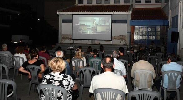 """Με την ταινία """"Ο Διαβολάκος"""" συνεχίζονται οι προβολές από τον Δημοτικό Κινητό Κινηματογράφο (φωτο)"""